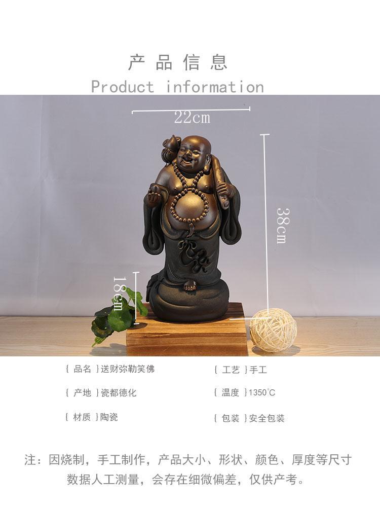 陶瓷佛像彌勒佛笑佛辦公室客廳桌面裝飾喬遷禮物開業送禮招財擺件 2