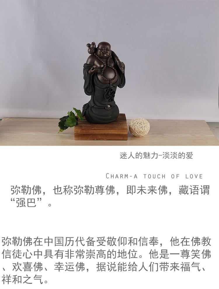 陶瓷佛像彌勒佛笑佛辦公室客廳桌面裝飾喬遷禮物開業送禮招財擺件 3
