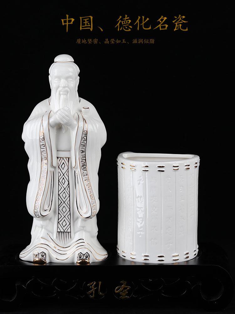 供應陶瓷描金孔子筆筒孔聖套裝 1