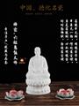 陶瓷六祖惠能大師 1