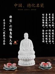 陶瓷六祖惠能大師