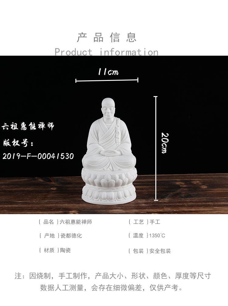 陶瓷六祖惠能大師 2