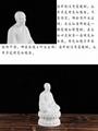 陶瓷六祖惠能大師 3