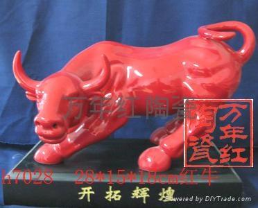 供應紅瓷牛華爾街牛 1