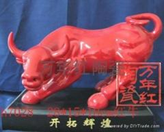 供應紅瓷牛華爾街牛