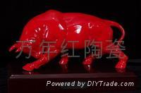 供應德化紅瓷工藝牛開拓輝煌 1