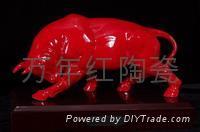供應德化紅瓷工藝牛開拓輝煌