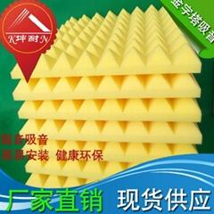 50MM金字塔吸音綿/5CM金字塔棉 坤耐正品鋼琴房錄音棚消音裝飾棉
