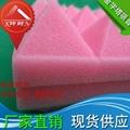 enviromental protection acoustic foam