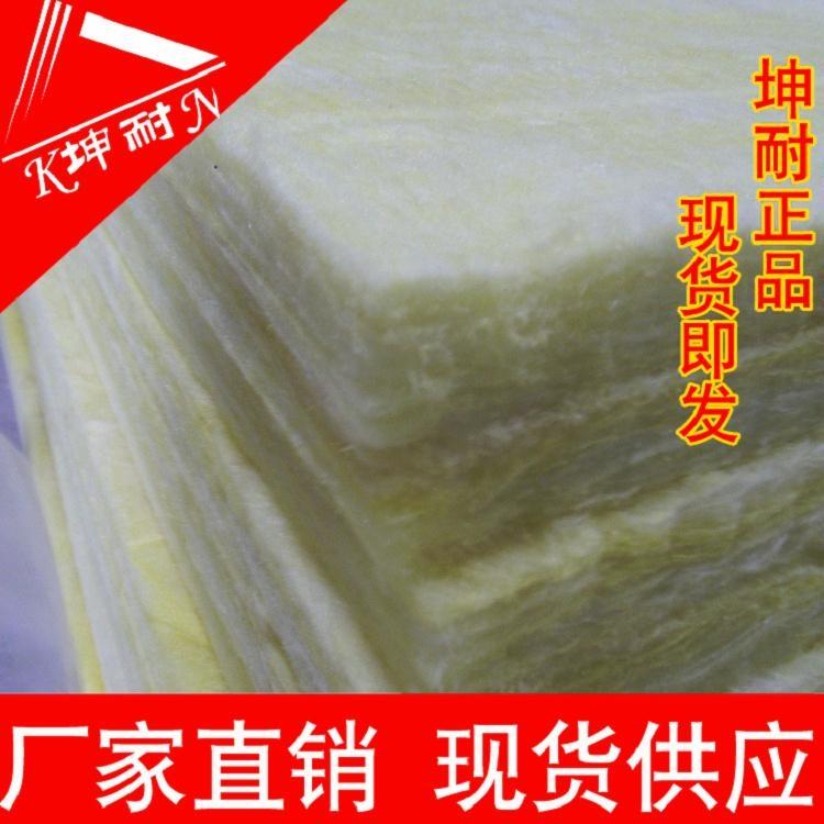 天津市玻璃棉板 32kg/50mm保温隔音棉板厂家现货供应 1