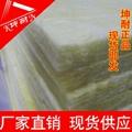 high quality glass wool board,heat insulation board 1