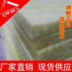 天津市玻璃棉板 32kg/50mm保温隔音棉板厂家现货供应