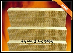 75kg/50mm岩棉板 深圳岩棉板 江门防火板 隔音吸音材料