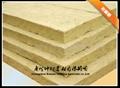 100KG/100MM rock wool board with GradeA