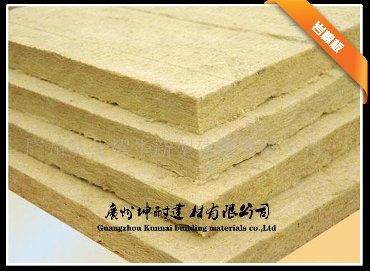 High density heatinsulation rock wool board for gradea for High density mineral wool
