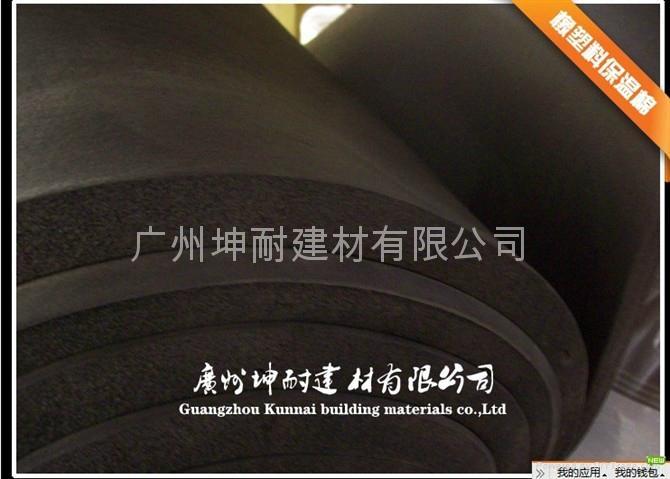 橡塑海绵 石家庄保温隔热橡塑棉管道隔热保温环保材料 3