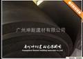 橡塑海綿 石家莊保溫隔熱橡塑棉管道隔熱保溫環保材料 3