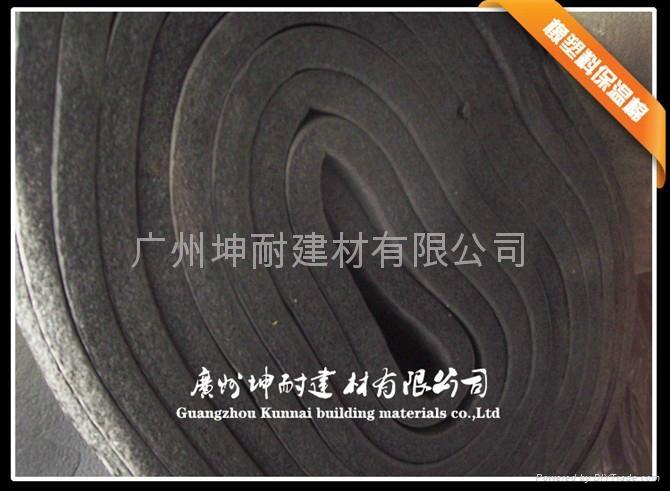 橡塑海綿 石家莊保溫隔熱橡塑棉管道隔熱保溫環保材料 4