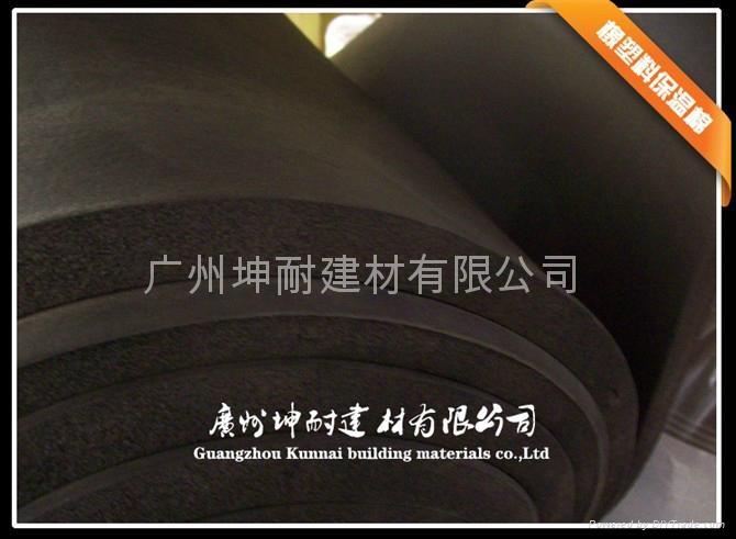 橡塑海綿 石家莊保溫隔熱橡塑棉管道隔熱保溫環保材料 5