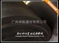 橡塑海绵 石家庄保温隔热橡塑棉管道隔热保温环保材料 5