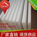 珠海市环保吸音绵 纯白色聚酯纤
