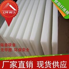 珠海市环保吸音绵 纯白色聚酯纤维棉 B级阻燃 家装专用