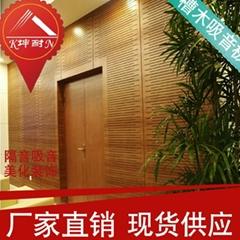 坤耐高品质吸音板 槽孔条形板 上海无锡苏州15MM木质吸音板