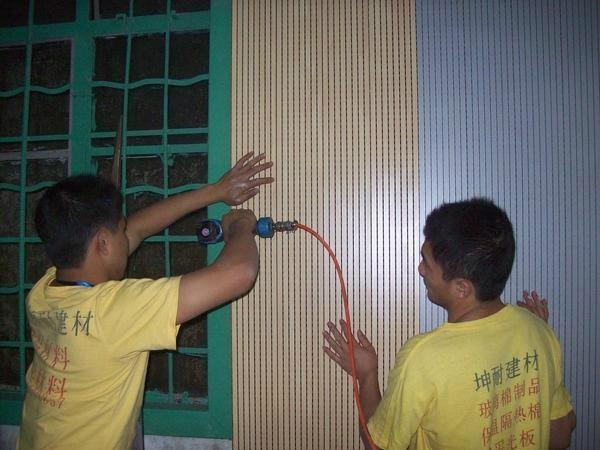 坤耐高品质吸音板 槽孔条形板 上海无锡苏州15MM木质吸音板 2