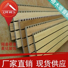 wooden sound-aborbing board,Guangzhou acoustic material