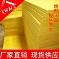 25MM布艺吸音板专用芯材玻璃棉板 重庆市武汉市隔音板 3