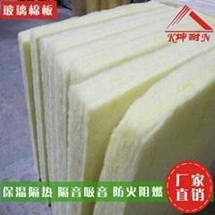 石家庄厂价48公斤密度50MM厚度棉板 济南市玻璃棉板