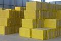 A级防火岩棉板 80KG/50MM岩棉 广西岩棉板 3