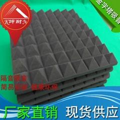 50MM金字塔綿 坤耐特製吸音綿 坤耐正品鋼琴房吸音降噪材料