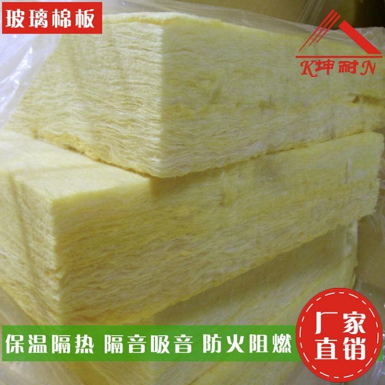 48KG/100MM玻璃棉板 10公分棉板 南宁棉板广州隔音隔热材料厂家 1