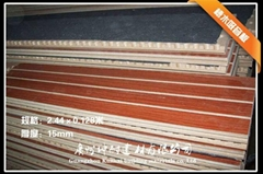 wooden decoratic acoustic material
