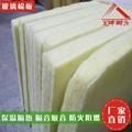 兰州市玻璃棉板 隔音隔热材料 夹墙隔热板保温板 32K/50MM 2