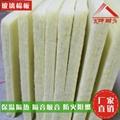 武汉48KG/50MM玻璃棉板