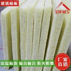武汉48KG/50MM玻璃棉板 1.2*0.6米  ktv包厢隔音专用材料