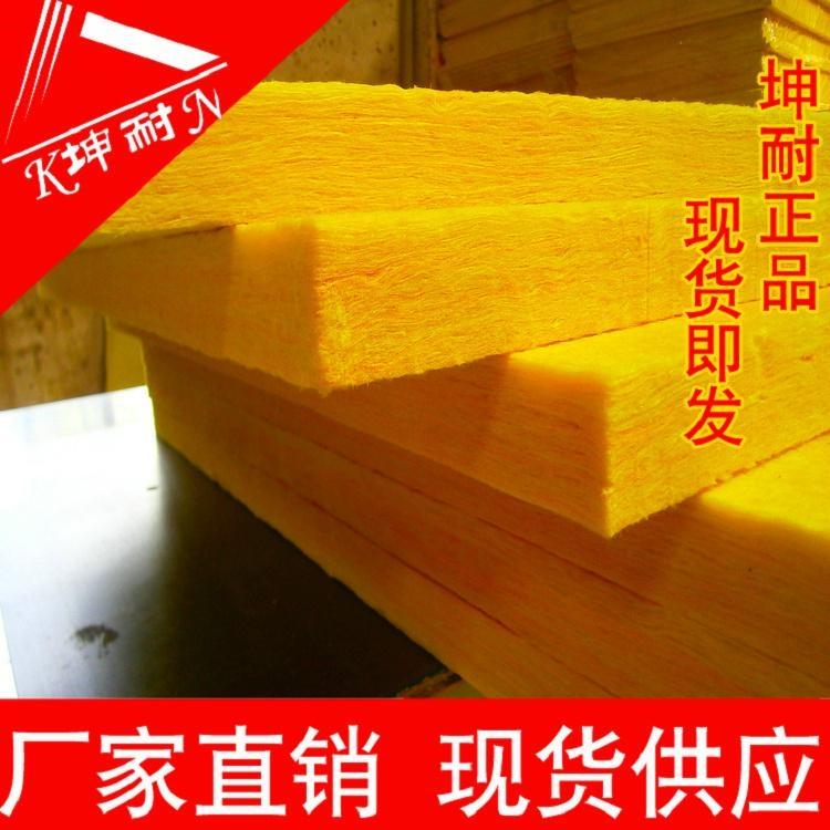 80KG/50MM隔音板、杭州市保温板、温州市隔热板 2