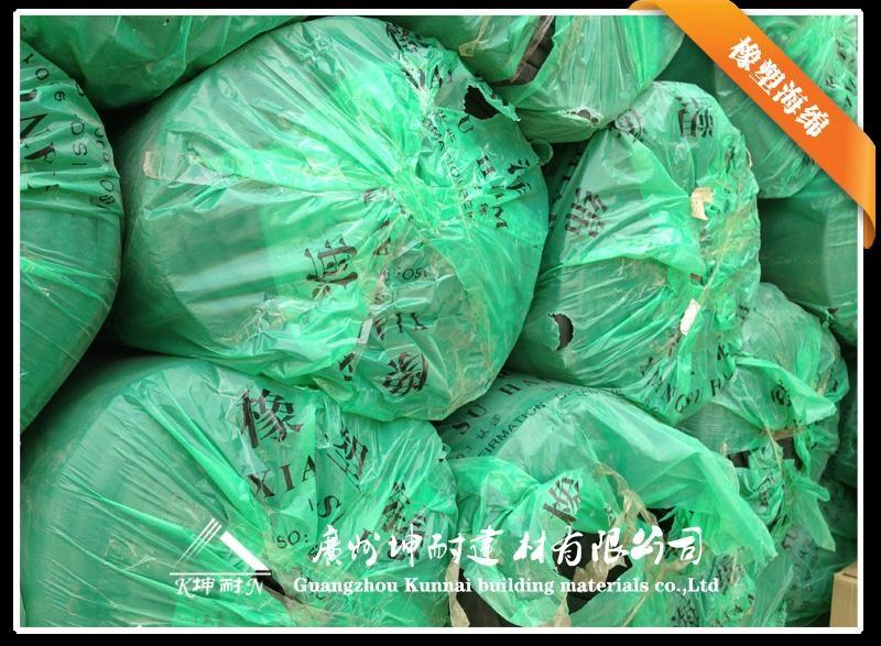 橡塑保温材料 橡塑保温板 20MM保温橡塑海绵 1