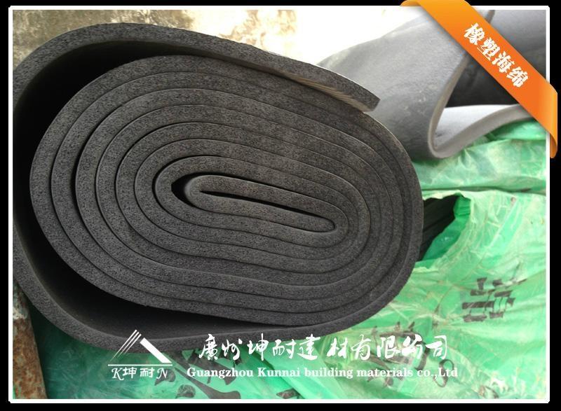 橡塑保温材料 橡塑保温板 20MM保温橡塑海绵 3