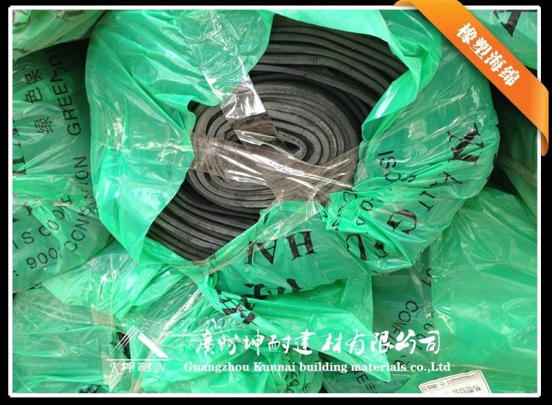 橡塑保温材料 橡塑保温板 20MM保温橡塑海绵 5