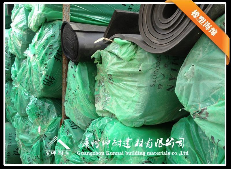 B2级阻燃型橡塑棉、吸音隔音海棉、阻燃橡塑棉 2