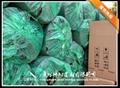 B2级阻燃型橡塑棉、吸音隔音海棉、阻燃橡塑棉 5