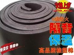 管道保温绵 广州橡塑保温绵 20MM保温绵 设备保温卫热