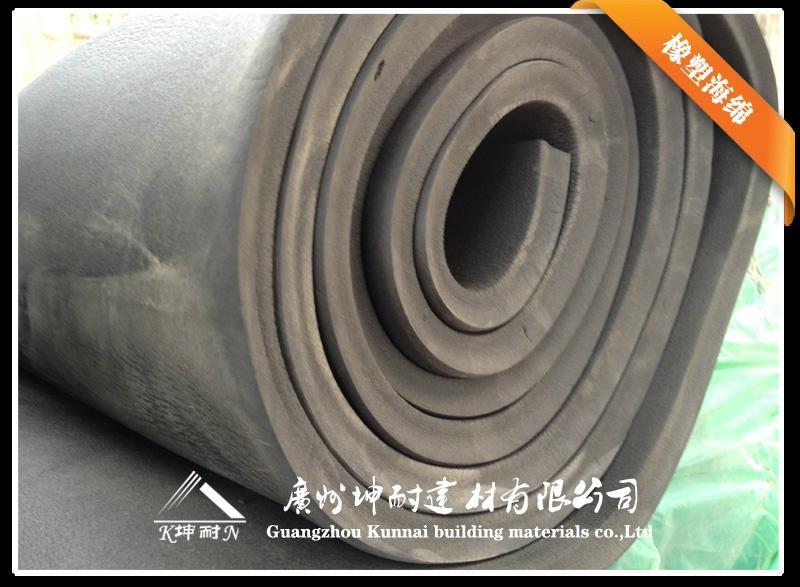 管道保温绵 广州橡塑保温绵 20MM保温绵 设备保温卫热 2