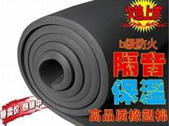 3公分环保保温海绵 B1级保温棉板 B1级3公分橡塑