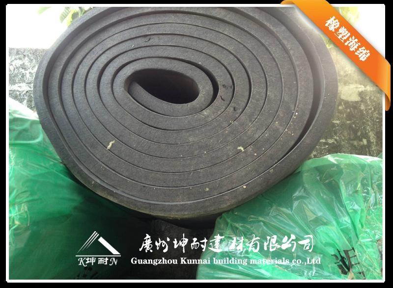 3公分环保保温海绵 B1级保温棉板 B1级3公分橡塑 2