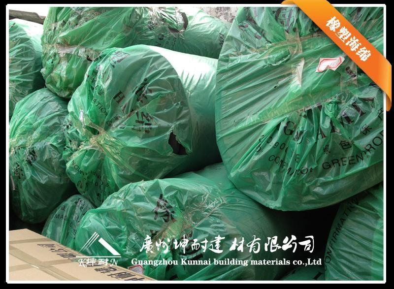 3公分环保保温海绵 B1级保温棉板 B1级3公分橡塑 3