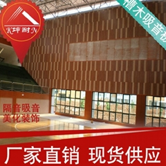 Environmental protection Groove Wooden acoustic panel